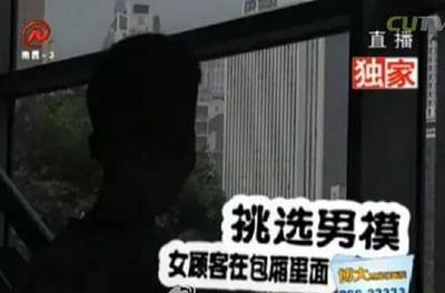 台2021年3月5日南昌夜场招聘网西湖南昌:KTV包厢男模求父主瞅亲吻选择没