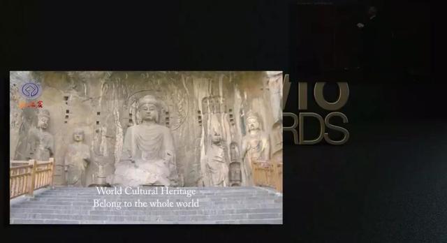 喜讯 龙门石窟荣膺联合国世界旅游组织大奖