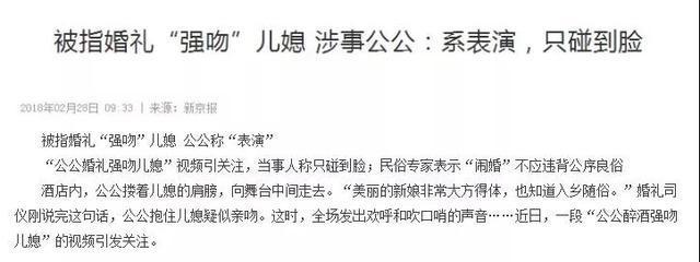 从盐城婚礼看中国男人:面子、妻子,哪个更重要