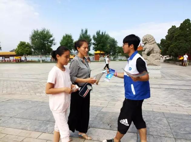 文明旅游背包行 倡导行动在龙亭
