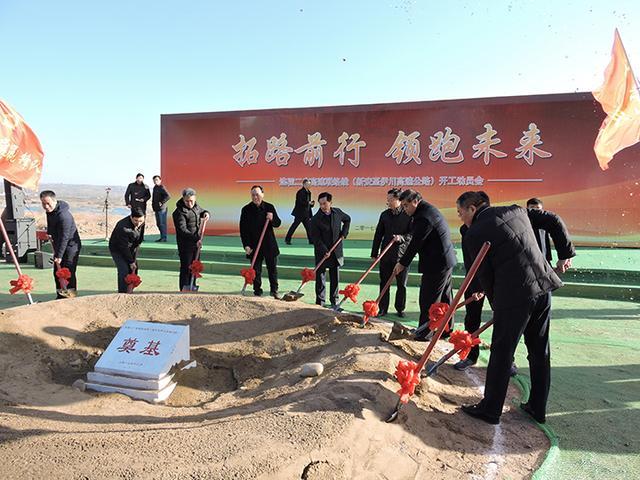 渑池至淅川高速公路渑池至洛宁段(洛阳境)和连霍二广高速联络线项目开工动员会在洛阳召开