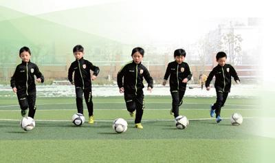 校园足球 如何提质增效