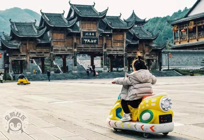 《无名之辈》里的山水小城 郑州出发3小时