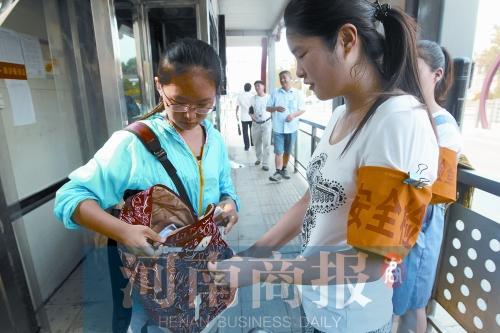 郑州公交站台配安检员 带不明液体或被拒载