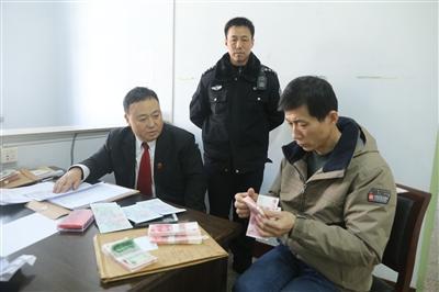 """截、堵、逮 安阳县法院击碎""""老赖""""回家过年美梦"""