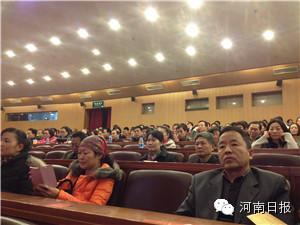 于丹郑州演讲频出彩 叹郑州西三环16塌该查查了