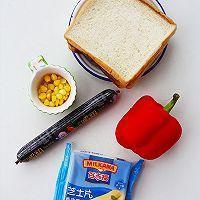 口感层次丰富的阳光早餐 芝心沙拉吐司盏