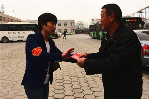 老人来郑州看病丢了手术费 竟引发一连串感动