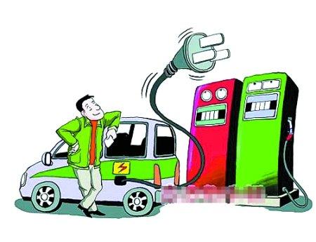 新能源产业规划亮相 纯电动汽车将成发展方向