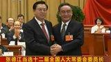 张德江当选全国人大常委会委员长 与吴邦国握手