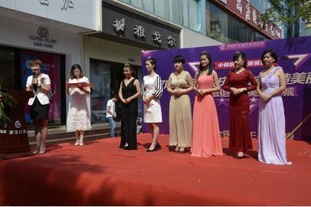 郑州美丽时光整形医院7周年辉煌院庆 中韩专家联袂全城打造美丽天使