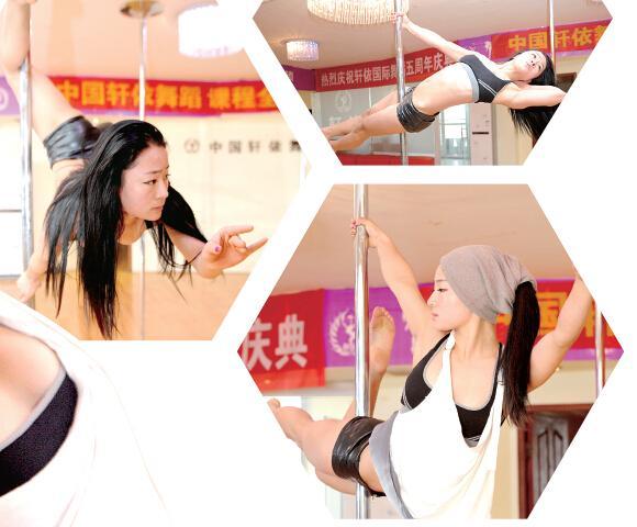 郑州90后女孩获封钢管舞女神 因为喜欢所以任性