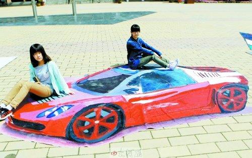 郑州高中生绘3D地画美女坐法拉利炫富软件下载v美女英语高中图片