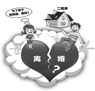 """国五条催生""""蝴蝶效应"""" 郑州离婚人数创新高"""