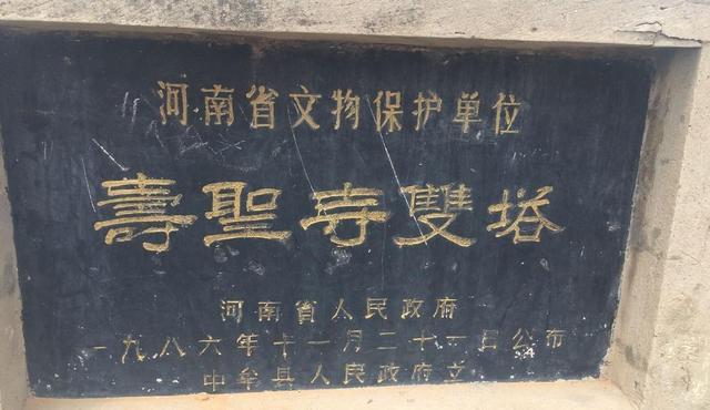 """郑州知名""""斜塔"""" 比意大利比萨斜塔早百余年"""