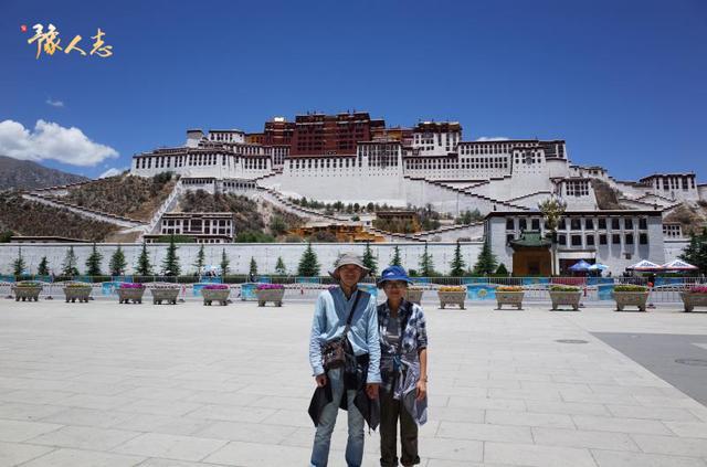 豫人志:年轻夫妻背着一口锅环游世界