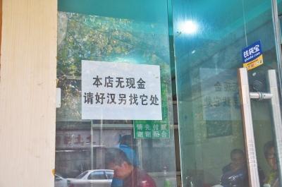 郑州小店开业半年两次遭贼 店东无奈出奇葩招