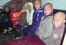 贵州毕节5名闷死男童生前合影