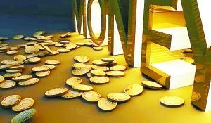 """中国的银行市场正在日益开放。银监会日前发布《中国银监会办公厅关于外资银行开展部分业务有关事项的通知》(以下简称《通知》),就外资银行开展国债承销、托管、咨询服务等业务资格进行了进一步明确。在分析人士看来,自我国加入WTO后中国金融业日渐壮大,当年因开放外资引发的""""狼来了""""的恐慌已不复存在,""""走出去""""的步伐越来越快,已具有中资银行和外资同台竞技的能力。"""