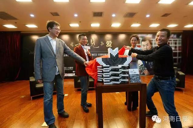 张泽群:我的根在河南 自豪是河南人
