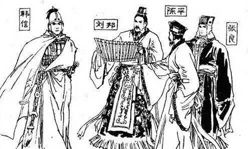 """芒砀山前话刘邦之""""刘邦啥学历"""""""