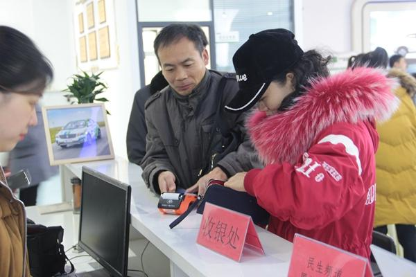 河南首届新能源汽车置换节 不限车型享2000元补贴
