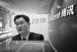 """腾讯2017年大赚715亿 投资多只""""独角兽"""""""