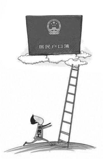 """畅谈农民工不再世袭化 让""""漂二代""""扎根城市"""