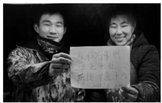 记者镜头记录听命岗位许昌劳动者 对峙打拼只为让生涯更优美