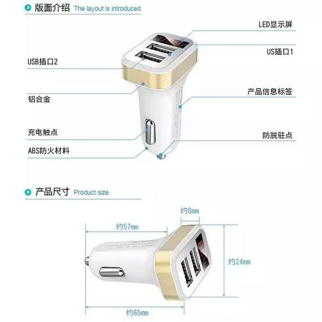 电压检测车载充电器免费送,郑州车主福利来啦!
