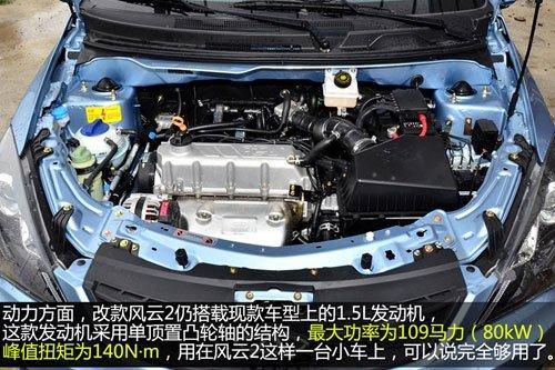 奇瑞371发动机怎么样在哪里放水 奇瑞瑞虎发动机号在哪里