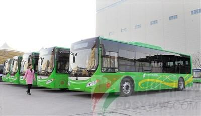 平顶山再采购300辆纯电动公交车 首批84辆已经抵达