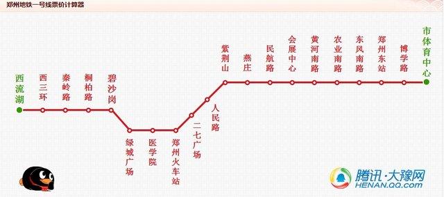 郑州地铁1号线时刻表出炉 早6点发车每10分一班_大豫网_腾讯网