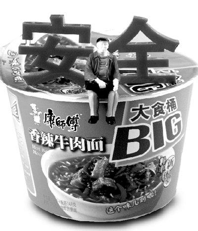 康师傅、统一方便面被曝含重金属 郑州仍在销售