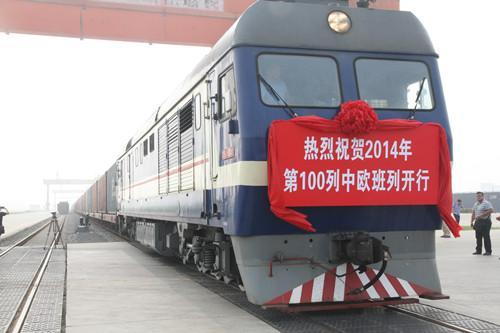 郑州经济开发区发力河南首个六星级产业集聚区