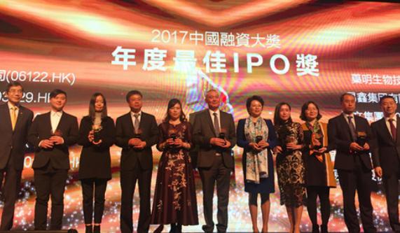 中原银行荣获2017年中国融资大奖:年度最佳IPO奖!