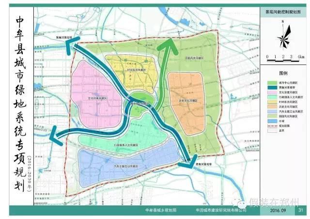 城市人口规模-郑东城市绿地规划出炉 建世界最大城市湿地公园