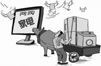 信阳夫妻网购电视尺寸不够 网店虚假宣传三倍赔偿