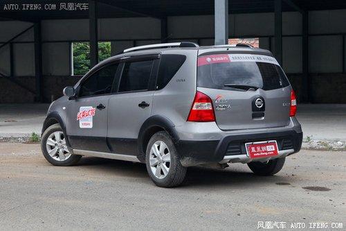 2012年度热销小型车盘点 最低仅售5万元 大豫高清图片
