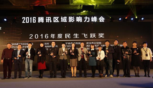 """河南""""互联网+""""建设再出亮点 六项探索获全国大奖"""