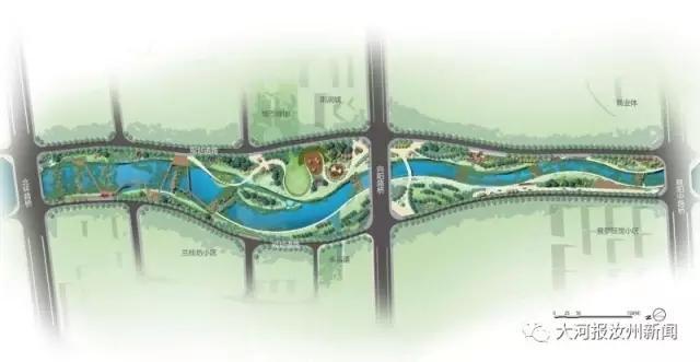 汝州市洗耳河将进行综合整治 效果图曝光