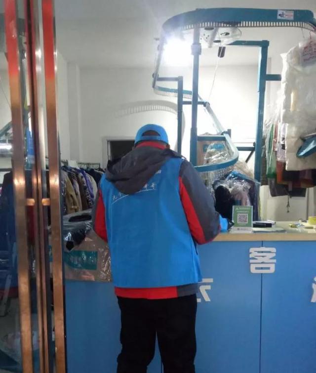 修车小哥做网络洗衣 每天净赚300元