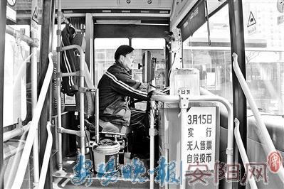 安阳公交:3路、9路本月15日开始实行无人售票