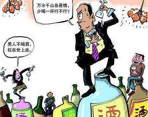 年底饭局多 应酬护胃必备攻略_大豫网_腾讯网
