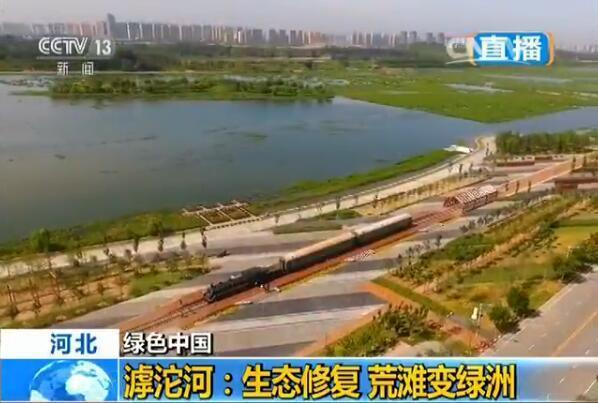 滹沱河景区主题公园