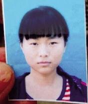 中牟15岁女孩乘车返校时失落 已掉联12天(图)