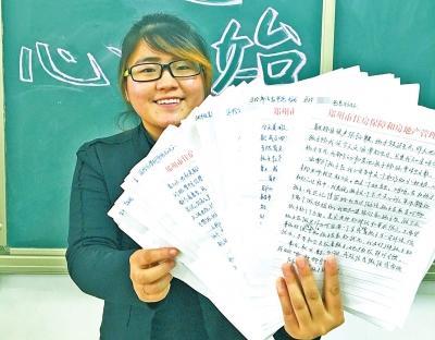 感动!郑州90后老师手写54封家长信 近3万字