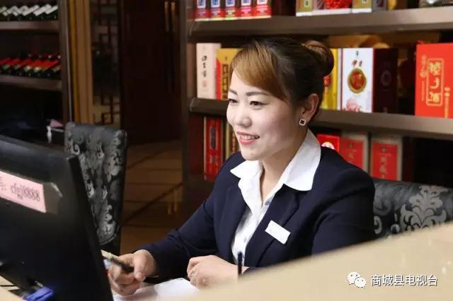 信阳一酒店员工捡到两万多元现金 拾金不昧登归还