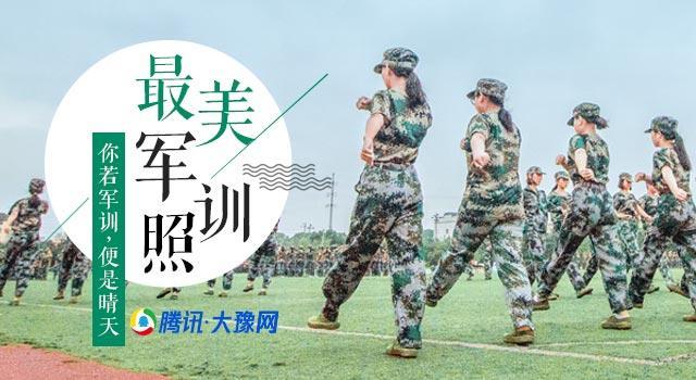 1000枚管家婆彩图Q币免费抢!香港六合彩管家婆最好看的大一新生都在这儿