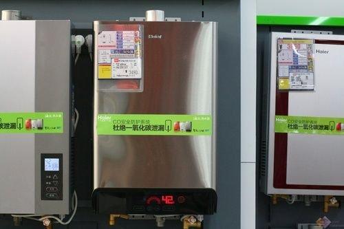 安全洗浴 海尔燃气热水器jsq32-qr图片